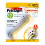 Petstages Chick-A-Bone Small Dog Toy